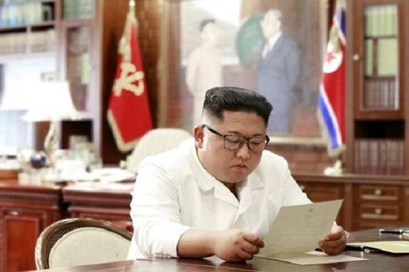 2020؛ سال آزمایشهای هستهای