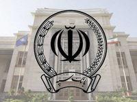پیام تسلیت مدیر عامل بانک سپه به مناسبت شهادت سردار سلیمانی
