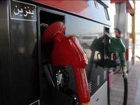 ضرورت عزم ملی برای زمین زدن غول مصرف بنزین