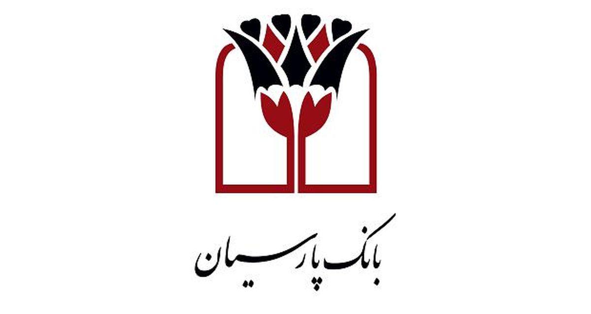 جوان اهوازی برنده جایزه 500 میلیون ریالی طرح کیان پارسیان