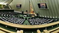 تذکر نمایندگان برای همسانسازی حقوق کارکنان قوای سهگانه