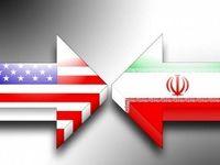 رسیدگی دیوان لاهه به شکایت ایران از آمریکا
