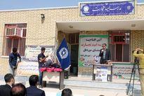افتتاح مدرسه بانک تجارت در شهرستان ایذه