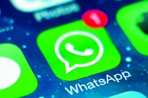 واتساپ دوستان کاربر را ردهبندی میکند