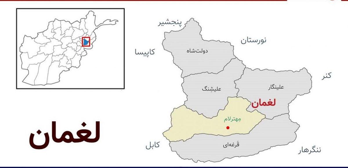 طالبان بدون درگیری بر استان های کنر و لغمان سیطره یافت