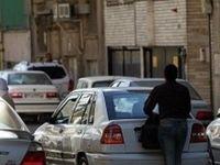 عجیبترین مشاغل کاذب ایران