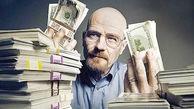 دستمزدهای دلاری در سینما
