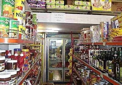 """فروشگاه زنجیرهای """"بیم"""" ترکیه در راه ایران"""