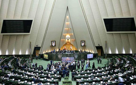 با 129رأی موافق نمایندگان به استیضاح ربیعی/ وزیر کار بیکار شد