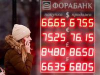 سقوط ارزش پول روسیه بعد از تهدید آلمان