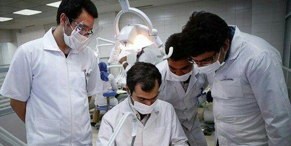 تعداد دانشجویان متخلف پزشکی به ۲۳۰نفر رسید