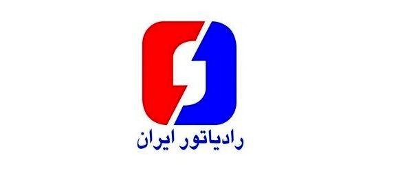 شروع فعالیت احمد مددی طائمه در رادیاتور ایران