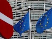 اتحادیه اروپا به دنبال ایجاد لیست خاکستری پولشویی برای عربستان
