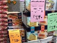 قرار نیست قیمتی از روی کالاها حذف شود /درج قیمت مصرف کننده در واحدهای خرده فروشی کالاها