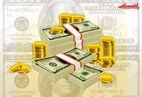 آخرین قیمت دلار، طلا و سکه/ آرامش بازارها در دومین روز هفته