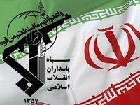 فرمان ضد ایرانی ترامپ از امروز اجرایی میشود