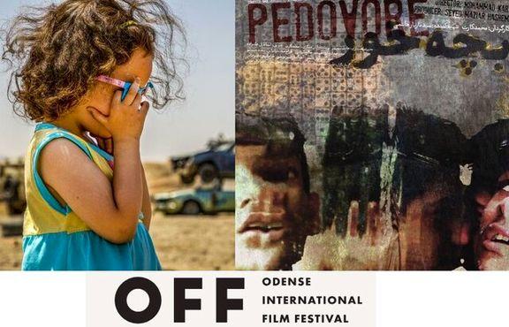 آثار دو سینماگر ایرانی در جشنواره اودنسه دانمارک
