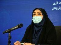 نظر وزارت بهداشت درباره پیشنهاد تعطیلی ۲هفتهای
