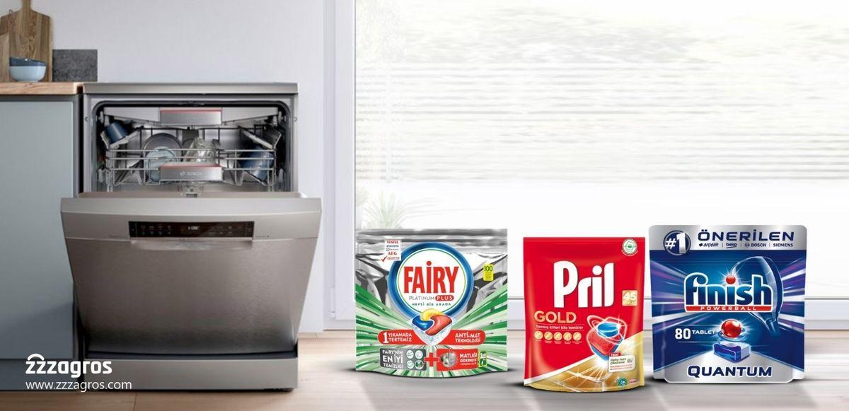 معرفی ۴برند قرص ماشین ظرفشویی توصیه شده توسط کارشناسان