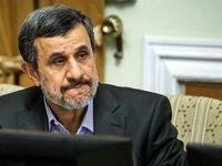 فوری / اولین واکنش محمود احمدی نژاد به خبر رد صلاحیت