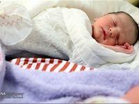 درخواست خرید نوزاد در یک سایت!