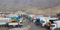 واردات از محل اظهارنامههای بازارچههای مرزی امکانپذیر شد