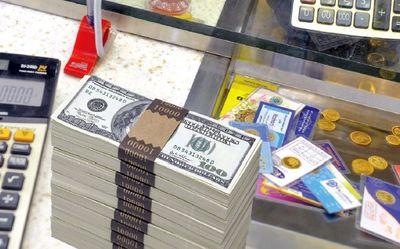 اونس ۱۵۰۰ دلاری و نوسان ارز با پیروزی ترامپ