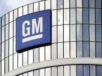 فراخوان جنرال موتورز آمریکابرای ۳.۳میلیون خودرو در چین