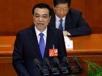 امتناع چین از هدف گذاری رشد اقتصادی۲۰۲۰/ تهدید شروع دوباره جنگ اقتصادی آمریکا و چین