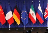 تصمیم جدید ایران درباره برجام تا ساعاتی دیگر اعلام خواهد شد
