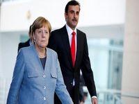 قطر میلیاردها دلار در آلمان سرمایهگذاری میکند
