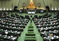نشست غیرعلنی مجلس با حضور وزیر آموزش و پرورش
