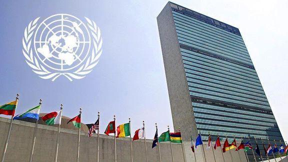 کرونا درهای سازمان ملل را به روی مردم بست