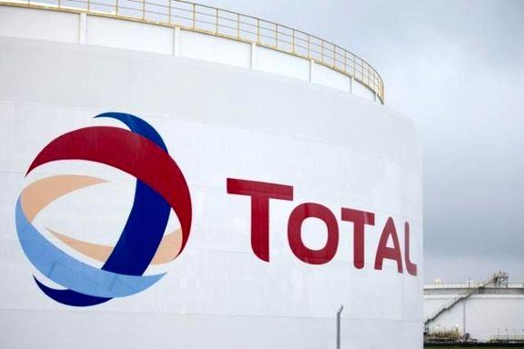 ابررایانه جدید توتال برای کشف سریعتر و ارزانتر نفت
