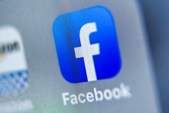 فیس بوک اینترنت را به 1/3میلیارد آفریقایی میرساند