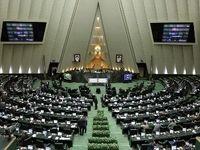 پیشبینیهای متناقض در مورد رأی مجلس درباره شفافیت سازی حقوق و مزایای مدیران