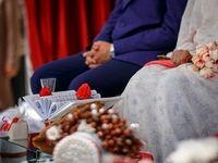 ازدواج با همسن، آری یا نه؟!