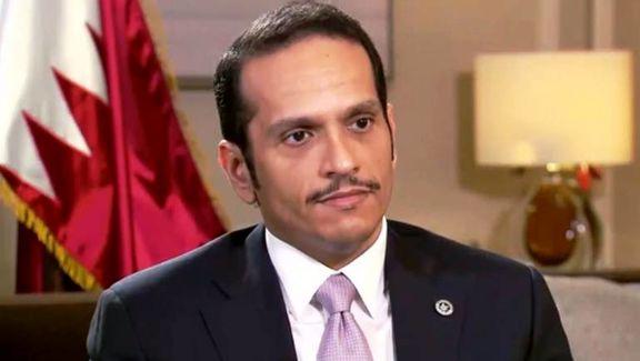قطر: برای مذاکرات نتیجهبخش با ایران، شورای همکاری باید یکپارچه باشد