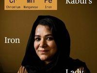 تاکید وزیر زن افغانستان بر استخراج سنگهای ارزشمند
