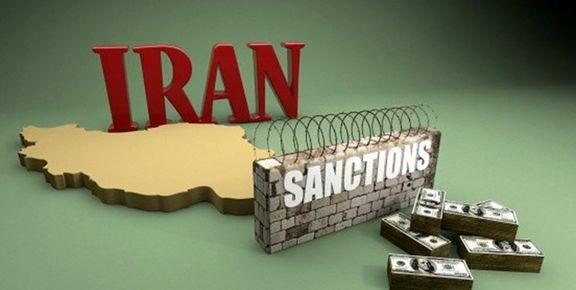 متهم شدن یک شهروند ایرانی-کانادایی به نقض تحریمها