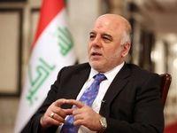 درخواست عراق برای توقف خرید نفت کردستان