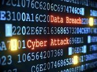 اطلاعات نیم میلیون کاربر هندی دزدیده شد