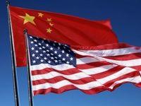 آمریکا رهبری جهان را به چین واگذار کرد