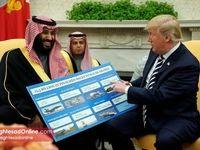 ذوقزدگی ترامپ از دوشیدن عربستان در دیدار بن سلمان +عکس