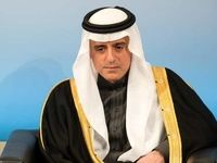 الجبیر: عربستان به دنبال جنگ با ایران نیست