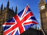 حقایقی جالب از اقتصاد انگلیس