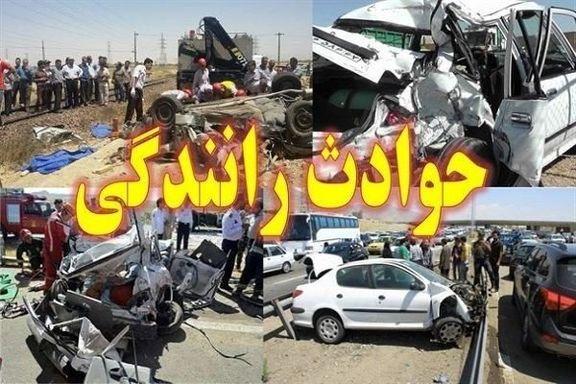 حوادث رانندگی ۲کشته بر جا گذاشت