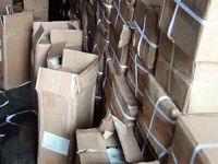 قاچاق موبایل با دستدرازی به اطلاعات حجاج