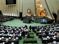 بررسی طرح شفافیت هزینههای انتخاباتی دردستورکار مجلس