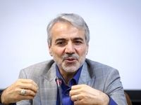 رتبه بندی فرهنگیان از فروردین ماه احیا میشود/ برگزاری جلسه سرنوشتساز برای فرهنگیان